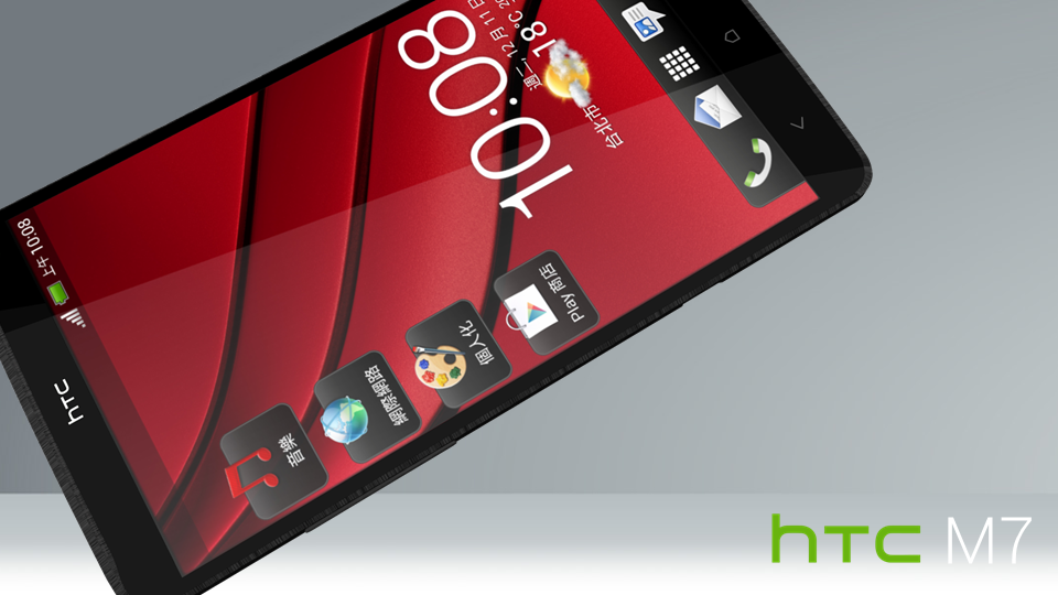 HTC-M7-Concept-Rendering-Emerge-6